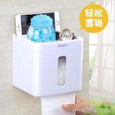 浴室衛生間衛生紙置物架免打孔吸壁式廁所洗手間紙巾盒收納壁掛 美芭