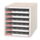 SHUTER 樹德 A4O-106P桌上型資料櫃