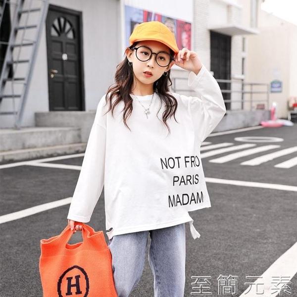 女童長袖T恤春裝新款韓版中大童洋氣割破上衣兒童春秋薄款潮T 至簡元素