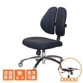 GXG 人體工學 雙背椅 (鋁腳/無扶手)TW-2991 LUNH#訂購備註顏色