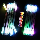 十二星座發光轉轉筆抖音同款彩炫初學者專用轉筆可寫字減壓旋轉筆