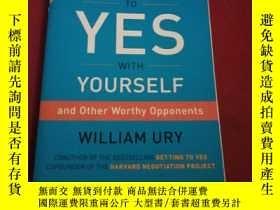 二手書博民逛書店getting罕見to yes with yourselfY19672 出版2015