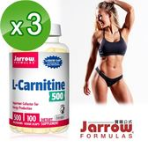 《Jarrow賈羅公式》液態卡尼丁(肉鹼)窈窕膠囊(100粒/瓶)x3瓶組