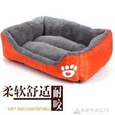 寵物窩 泰迪狗窩小型中型大型犬狗床四季棉絨貓墊子貓窩 寵物用品 酷斯特數位3c YXS