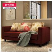 現代簡約布藝沙發時尚創意客廳小戶型單雙人可拆洗組合沙發