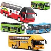 兒童玩具小汽車禮物合金金屬仿真雙層大巴士公交車模型聲光回力車