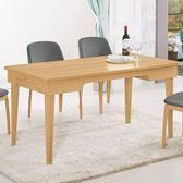 【森可家居】碧翠斯5尺功能餐桌(不含椅) 8CM956-1 實木皮 木紋質感 原木色 日系無印風 可置物