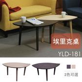 【YOI傢俱】埃里克桌-黑橡色