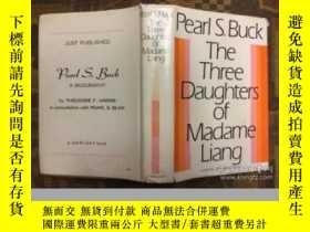 二手書博民逛書店The罕見Three Daughters of Madame L