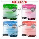 【愛車族】日本製DIAX LIGHT SHOWER果凍香水消臭芳香劑-四種味道選擇 |7431 |7433 |7435 |7721