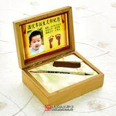 促銷嬰兒三寶:臍帶印章1個(電腦刻)+一般型袖珍型胎毛筆1支+高級櫸木木盒+高畫質相片足印