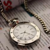 禮品男女士錶學生無蓋雙羅馬字男 女錶石英手錶 萬客城