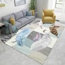 北歐中式摩洛哥風格墊幾何簡約現代客廳茶幾地毯臥室床邊地墊     初語生活
