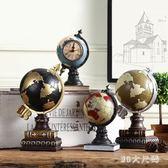 美式復古地球儀家居裝飾品創意小擺件書柜辦公室客廳臥室擺設 QQ6701『MG大尺碼』