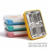 304不銹鋼分格餐盤兒童學生卡通飯盒多格便當盒帶蓋可微波餐盒
