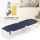 折疊床 辦公室便攜陪護床簡易床家用單人床午睡床