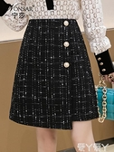 半身裙 2021年秋冬季新款時尚高腰不規則a字包臀裙子氣質毛呢短半身裙女 愛丫 新品