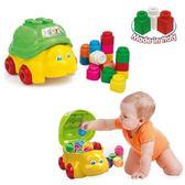 【義大利 Clemmy】拉拉烏龜軟膠積木 15 pcs→大塊 積木 兒童 玩具 批發 軟 安全