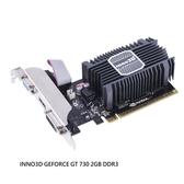 新風尚潮流 【PCI63024】 INNO3D 顯示卡 GEFORCE GT 730 2GB DDR3 靜音版