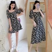 洋裝 夏季新款法式一字肩小個子收腰顯瘦長裙大碼胖mm雛菊碎花連身裙女