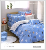 6*6.2 薄被單床包組/純棉/MIT台灣製 ||快樂的家||2色