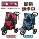 *WANG*Gen7pets《 G7寵物跑步車》兩款任選 後輪一踩雙剎系統。車體輕巧移動方便