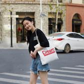 帆布包女斜挎日繫ins學生簡約單肩韓版大容量裝書手提袋子慵懶風