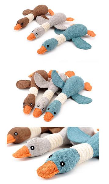 寵物用品 發聲玩具寵物磨牙訓練益智玩具