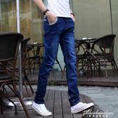 彈力修身男士牛仔褲男直筒男褲休閒長褲子薄款小腳潮男裝 黛尼時尚精品