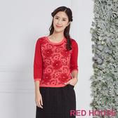 【RED HOUSE 蕾赫斯】雙色花朵針織上衣(共二色)