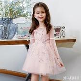 女童秋裝洋裝網紗裙子女孩童裝大碼洋裝新款兒童秋季粉色洋氣公主裙 qf29675【pink領袖衣社】