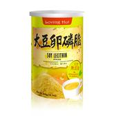 大豆卵磷脂(400g) _愛家全素穀粉 即沖即飲 無香精 純素沖泡飲品