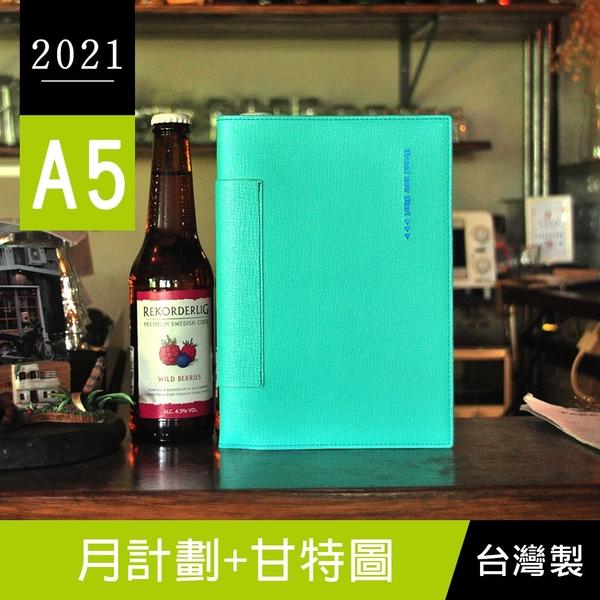 珠友 BC-50499 2021年A5/25K月計劃+甘特圖/日誌手帳/行事曆