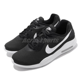Nike 休閒鞋 Air Max Oketo WNTR 黑 白 男鞋 運動鞋 【PUMP306】 CQ7628-001