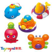 樂雅 Toyroyal 洗澡玩具 烏龜/海獅/章魚/鯨魚/螃蟹