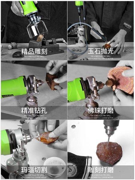 電磨機 電磨機迷你小型電動打磨機玉石木頭雕刻機拋光機工具家用小型手持
