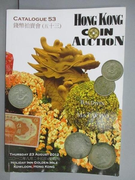 【書寶二手書T1/收藏_PKX】HongKong Coin Auction_Catalogue 53