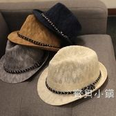 寶寶帽子夏季男童薄款3歲2兒童草帽1禮帽4涼帽0女童遮陽帽夏天潮年貨慶典 限時鉅惠