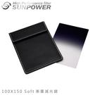 EGE 一番購】Sunpower【SOF...