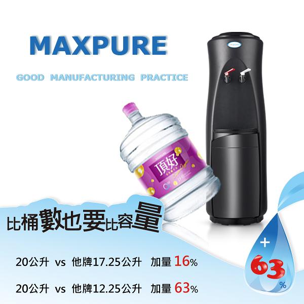 頂好 鹼性離子桶裝水 20L X 20瓶 + 立式溫熱飲水機(黑)