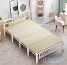 折疊床 折疊床家用1.5米雙人床鐵藝床簡易午休床出租房成人木板床單人床