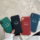 蘋果 iPhone XS XR XS MAX iX i8+ i7+ SE 2020 素面微笑 手機殼 全包邊 軟殼 保護殼