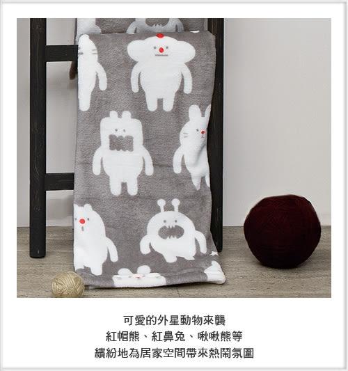 【EBC】法蘭絨童毯(外星動物世界)