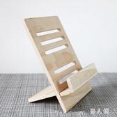古琴樂譜架木制折疊讀書架桌面譜架便攜樂譜架 yu3184『男人範』