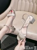 涼鞋 涼鞋女年仙女風粗跟網紅ins潮珍珠細帶一字帶夏季高跟鞋 爾碩