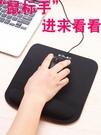 記憶棉電腦游戲大滑鼠墊護腕小中號帶護手墊可愛手托加厚簡約純色定制辦公立體手腕墊男女生滑