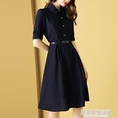 時尚通勤襯衫領洋裝女夏2020新款顯瘦收腰五分袖職業ol氣質裙子 中秋節全館免運