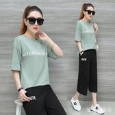 夏季時尚休閒套裝 2020新款韓版寬鬆顯瘦七分闊腿褲兩件式運動服 TR488『寶貝兒童裝』
