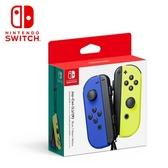 【NS 原廠周邊】任天堂 Switch Joy-Con 左右手把 電光藍/電光黃