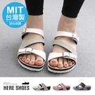 [Here Shoes]涼拖鞋-MIT台灣製 扣環造型 簡約皮質拼接布面鞋面 楔型一字拖鞋-ANG1042